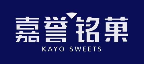 日本産お菓子専門店ー嘉誉銘菓