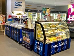 中国重慶にある台湾系のスーパー